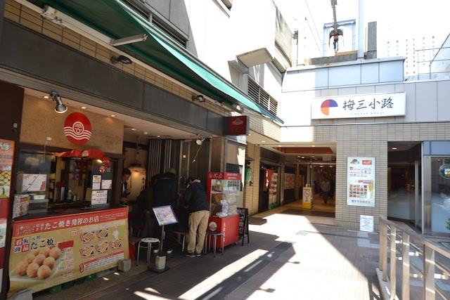 たこやきの元祖「会津屋」など庶民的なテナントで構成される大阪駅「梅三小路」