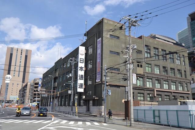 梅田貨物駅の最後の名残りともいえる日本通運大阪支店は移転により解体予定(2018年7月撮影)
