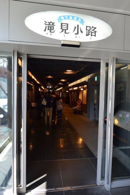 昭和レトロな装飾を売りにした新梅田シティの地下食堂街「滝見小路」