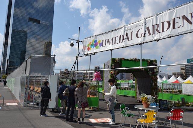 うめきた2期用地で暫定営業している「UMEDAIガーデン」は2019(平成31)年3月終了予定