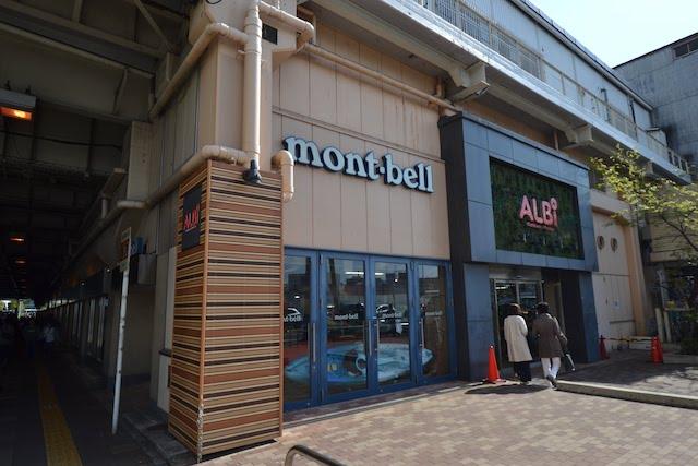 「モンベル」「スノーピーク」をはじめとするアウトドアブランドが集まる「アルビ」西館