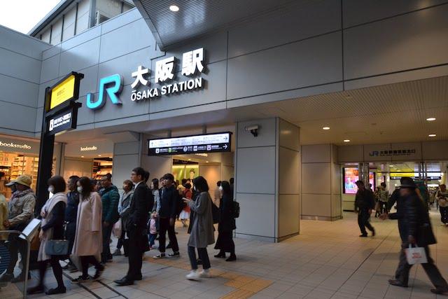 大阪駅御堂筋北口