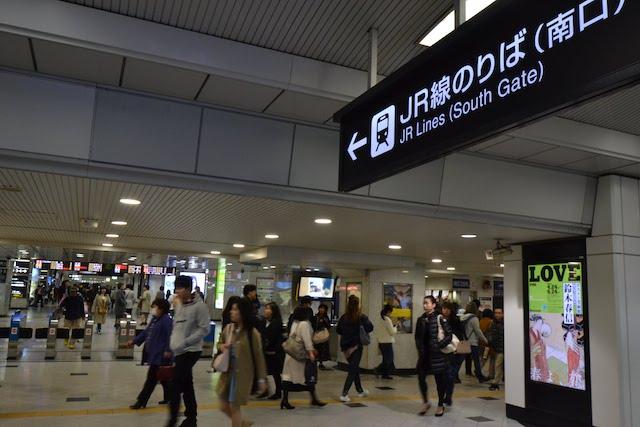 大阪駅南口改札
