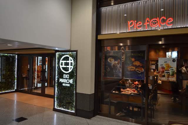 パイ専門店「Pie face(パイフェイス)」など個性的な飲食店も並ぶ「エキマルシェ大阪」