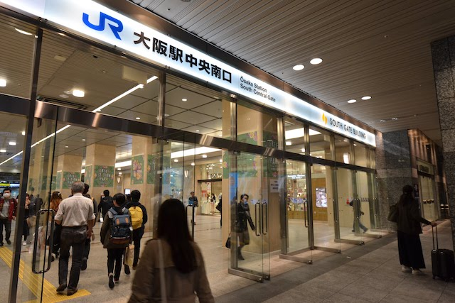 大阪駅中央南口