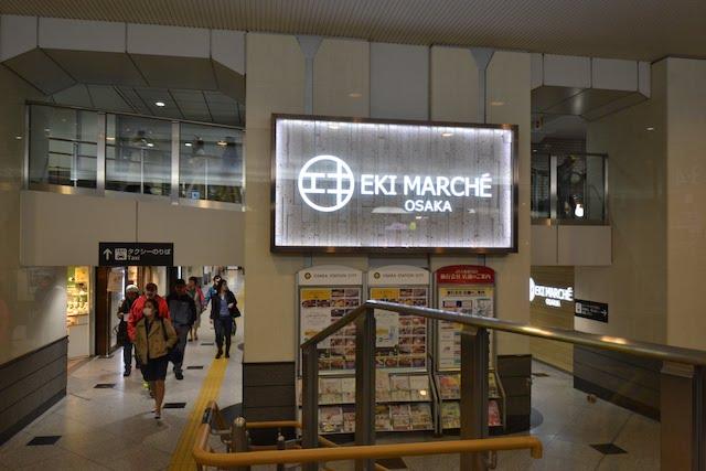 大阪駅中央自由通路側の「エキマルシェ」入口