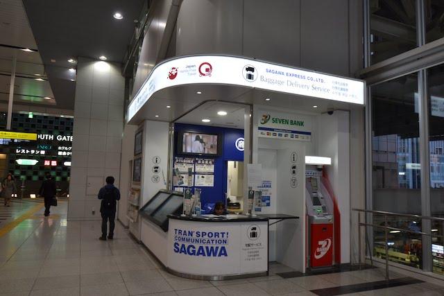 大阪駅南北連絡橋にあるツーリストサービスセンターは多言語での案内、荷物宅配サービスを提供