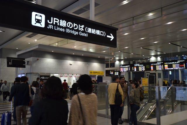 大阪 – ヨーロッパのターミナル駅の風格を得た「大阪 ...