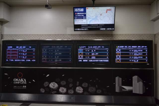 「大阪環状線改造プロジェクト」大阪駅のシンボルフラワー「バラ」(花言葉「情熱」)