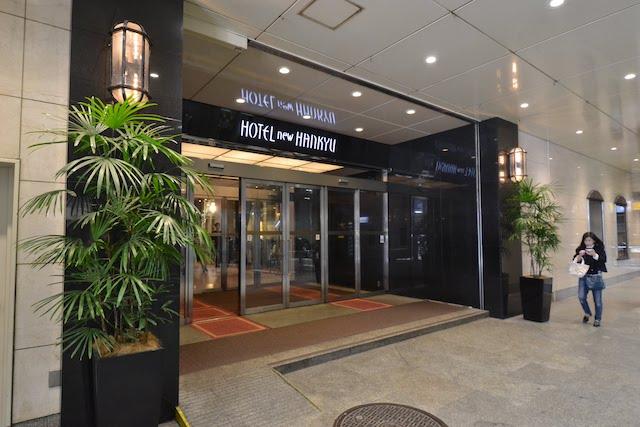 大阪新阪急ホテル南館エントランス