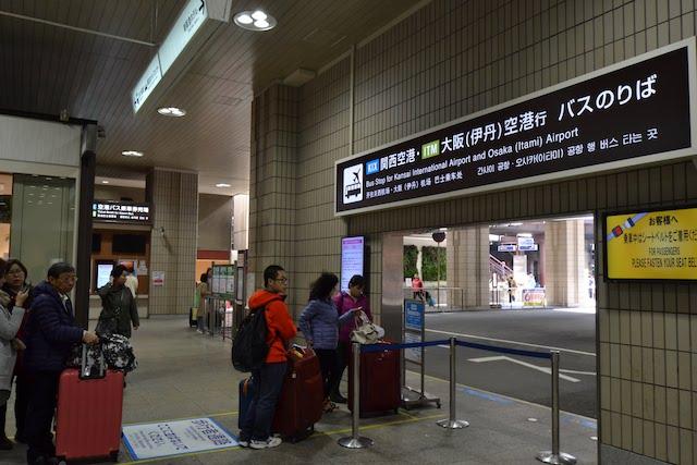 新阪急ホテル1階にある、関西空港・伊丹空港行バスのりば