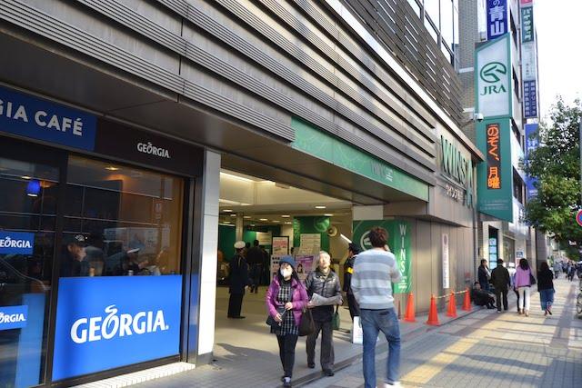 阪急梅田駅茶屋町口から近いJRA場外馬券場「WINS梅田A館」