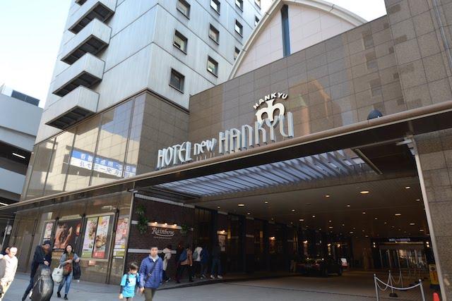 大阪新阪急ホテル北側エントランス