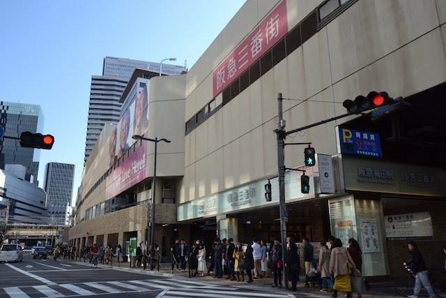 阪急梅田駅ホームの下、2階から地下2階までを占める阪急三番街