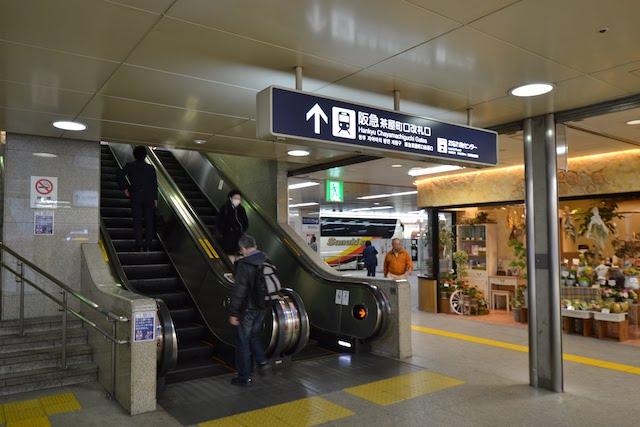 阪急梅田駅茶屋町口1階