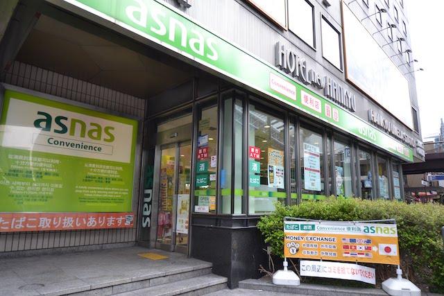 新阪急ホテル1階にある、外貨両替もできるコンビニ「アズナス」