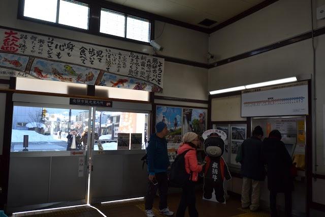 飛騨古川の小さな駅舎には外国人も含め大勢の観光客