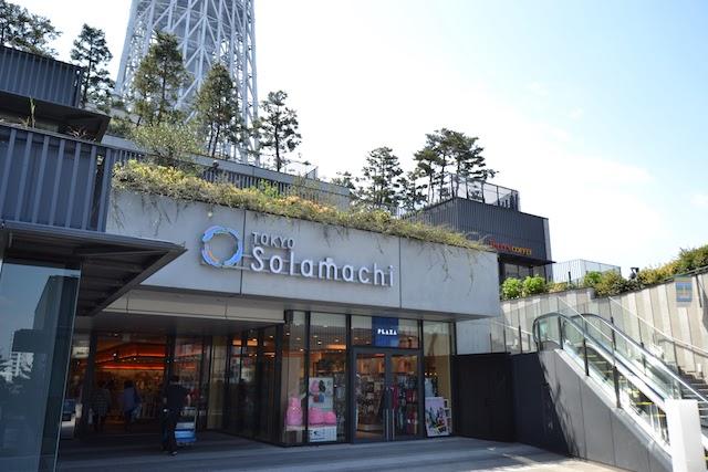 「東京ソラマチ」入口の右側にある東京スカイツリーへの近道