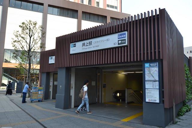 バリアフリー対応の押上駅B3出入口