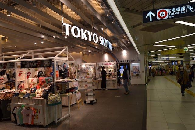 押上駅改札を出ると東京スカイツリータウンに地下で直結