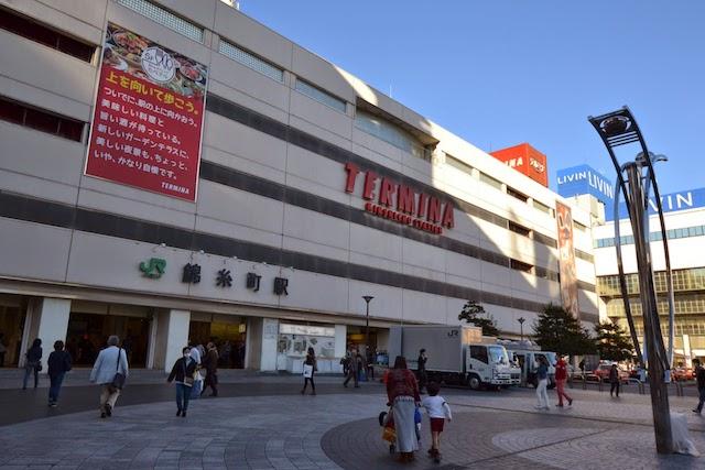 JR錦糸町駅南口駅ビル「テルミナ」