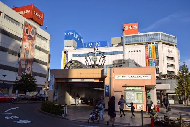 東京メトロ半蔵門線1番出入口と都営バス錦糸町駅南口案内所