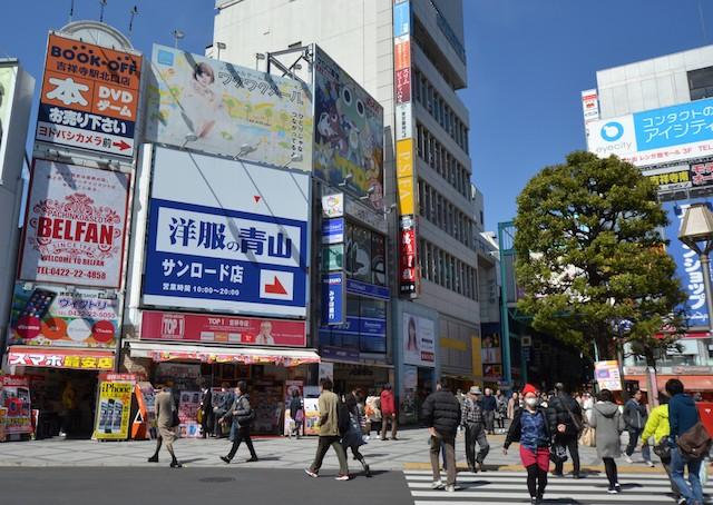 吉祥寺北口とアーケード商店街の間の横断歩道