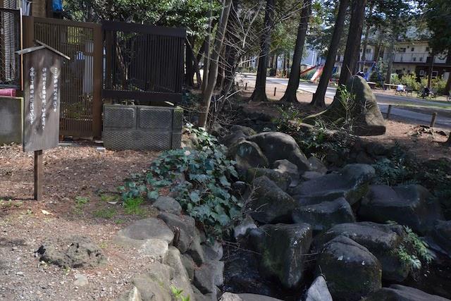 神田川の源流を示す看板