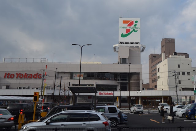 スーパー「イトーヨーカドー福島店」