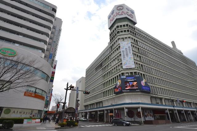 福島駅前の百貨店「中合福島店」
