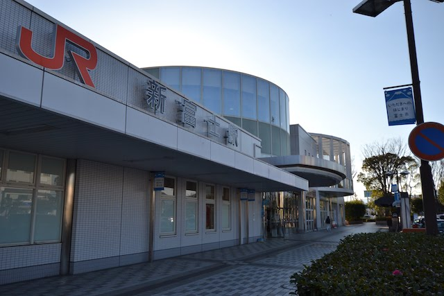 新富士駅の富士山口駅舎