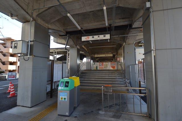 身延線高架下にある柚木駅入口