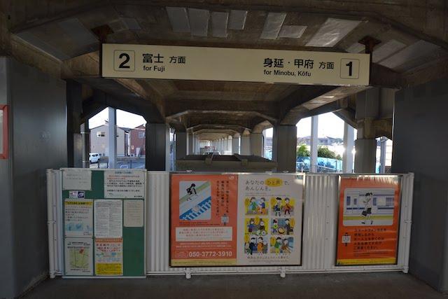 柚木駅のホーム階段下