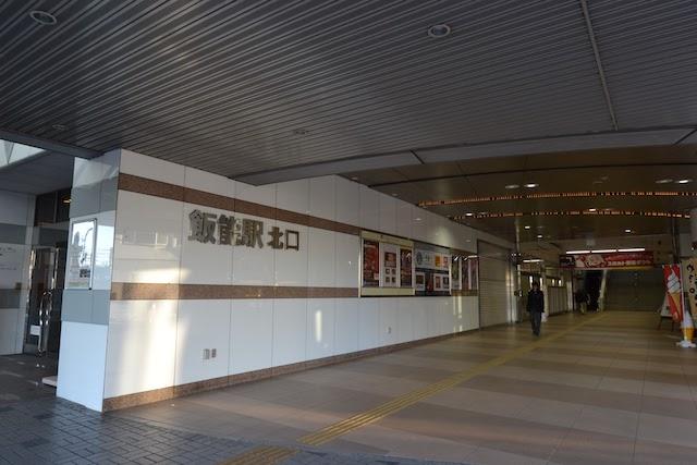 フィンランド風内装へのリニューアルを控えている飯能駅