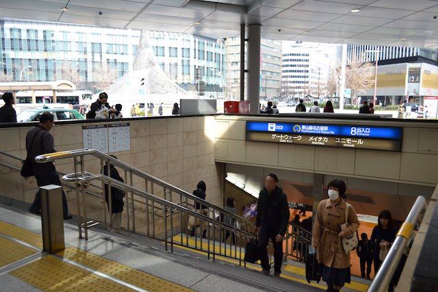 地下鉄東山線名古屋駅8番出入口