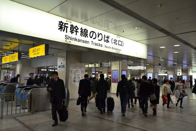 名古屋駅新幹線北口改札