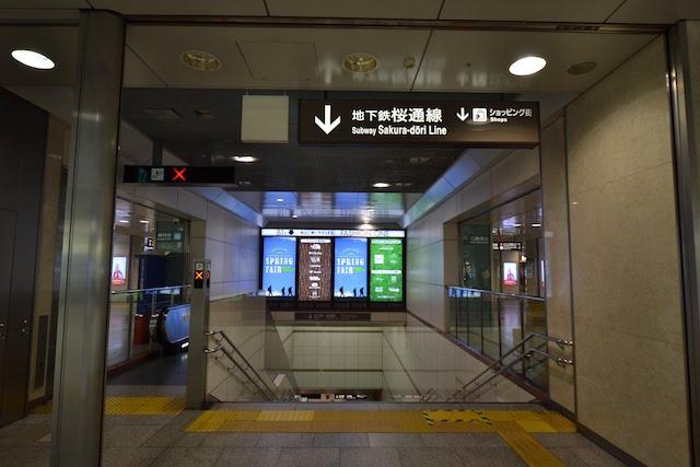 名古屋駅中央コンコースにある地下鉄桜通線への階段