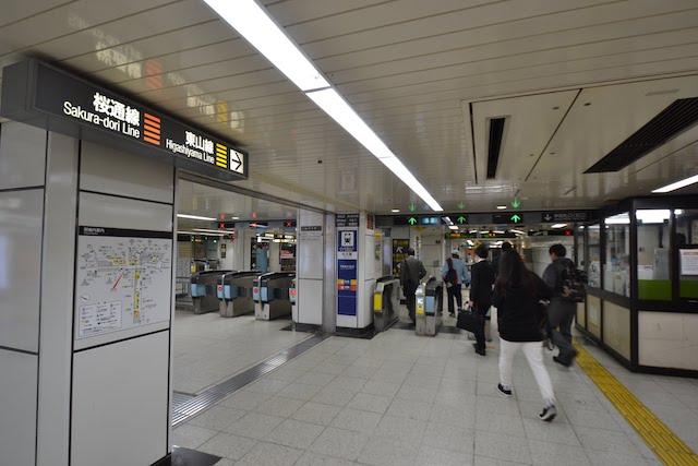 地下鉄東山線名古屋駅改札