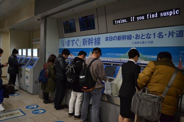 名古屋駅の「いますぐ」新幹線券売機