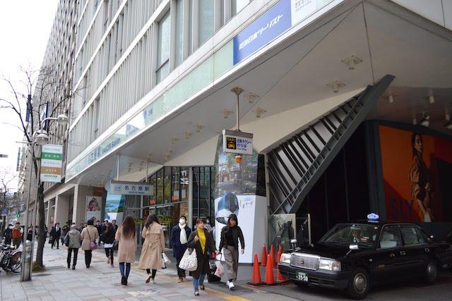 近鉄名古屋駅入口と近鉄タクシーのりば