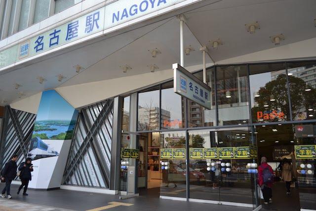 「近鉄パッセ」と共用する近鉄名古屋駅入口
