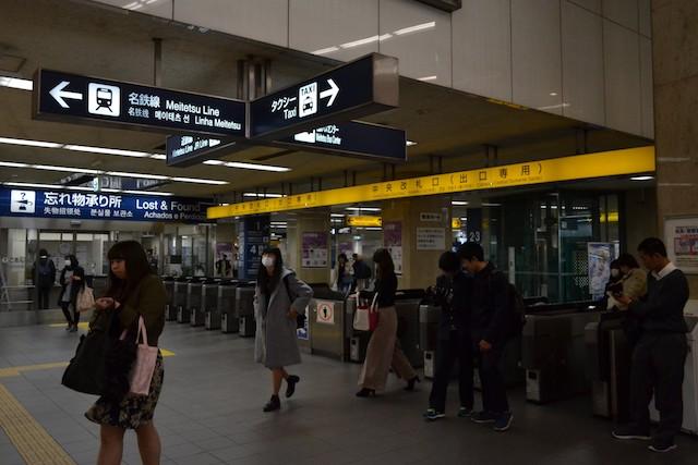 名鉄名古屋駅 中央改札口
