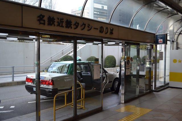 名鉄名古屋駅前の「名阪近鉄タクシー」のりば