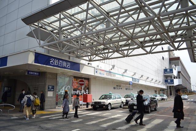 JR名古屋駅広小路口から近い「名鉄百貨店本店本館」入口