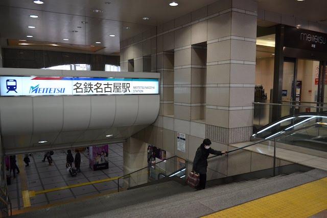 名鉄名古屋駅 北側出入口