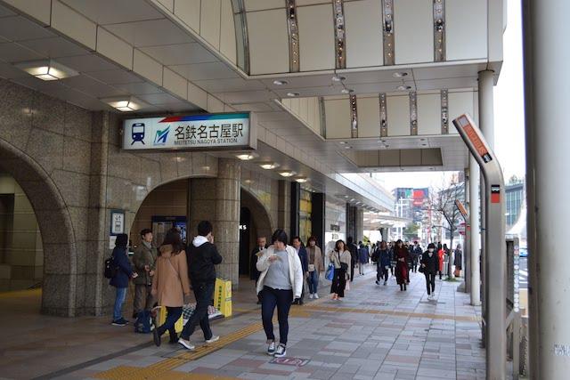 名鉄名古屋駅 名駅通側出入口