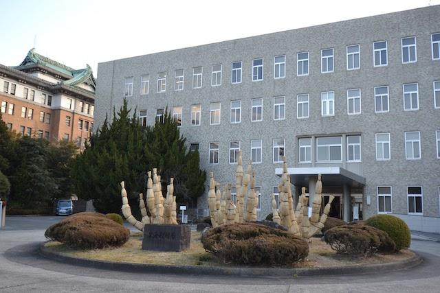 愛知県庁隣の東海財務局