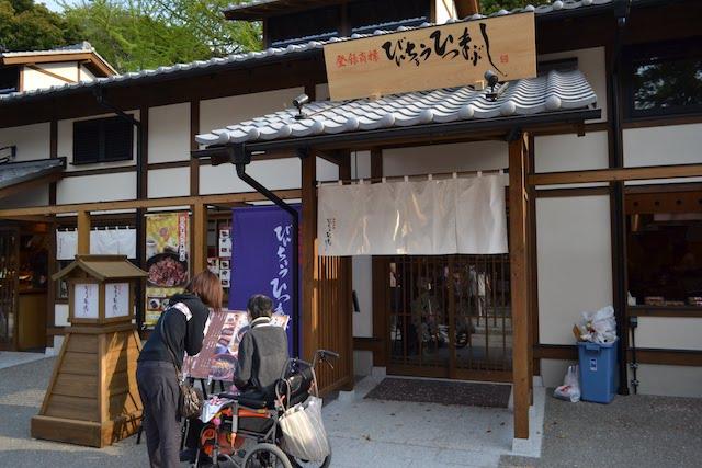 「ひつまぶし名古屋備長」金シャチ横丁店