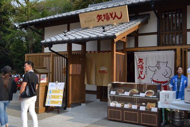 「矢場とん 名古屋城金シャチ横丁店」