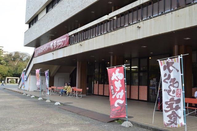 愛知県体育館の併設レストラン「オリンピア」